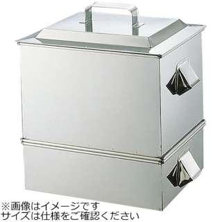 《IH非対応》 SA21-0うなぎ蒸し器 小 <AUN01003>