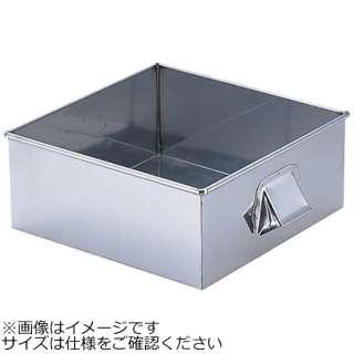 SA21-0角蒸し器 30cm用:水槽 <AMS66430>