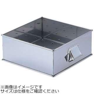 SA21-0角蒸し器 50cm用:枠(目皿付) <AMS66350>