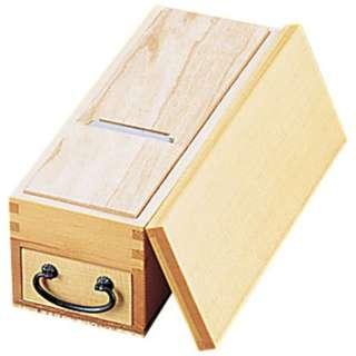 木製かつ箱(スプルス材) 小 <BKT76003>