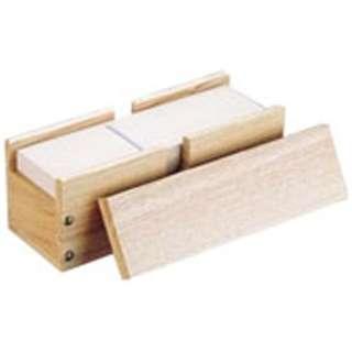 木製業務用かつ箱(タモ材) 小 <BKT03003>