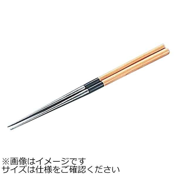 純チタン盛箸 120mm <AML15012>