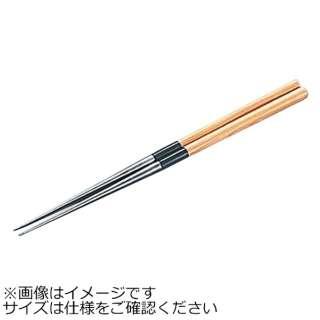 純チタン盛箸 165mm <AML15016>