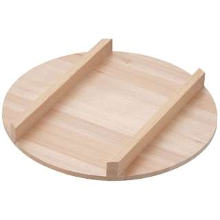 木製 飯台用蓋(サワラ材) 39cm用 <BHV03039>