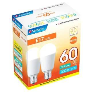 LDA8L-E17-G/V1X2 LED電球 小形電球形 バーベイタム(Verbatim) [E17 /電球色 /2個 /60W相当 /一般電球形 /広配光タイプ]