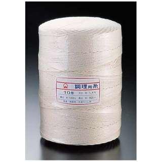 SA綿 調理用糸 8号(玉型バインダー巻1kg) <CTY0601>