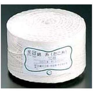 綿 たこ糸(玉巻360g) 8号 <ATK10008>