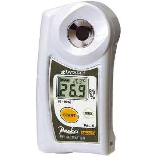 デジタル ポケット糖度計 PAL-S <BTU2201>