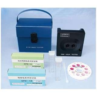 残留塩素低濃度 デスクアクアテスター AC-CA型(DPD法) <BZV2901>