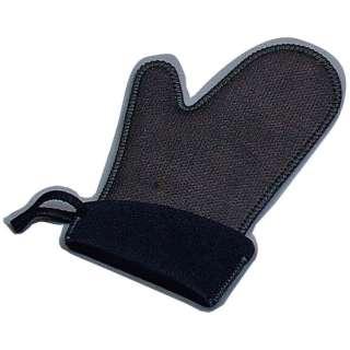 キッチングリップ シェフミット スモール 110117-10 ブラック <DMI0601>