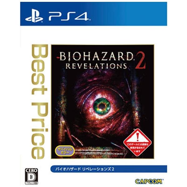バイオハザード リベレーションズ2 [Best Price] [PS4]
