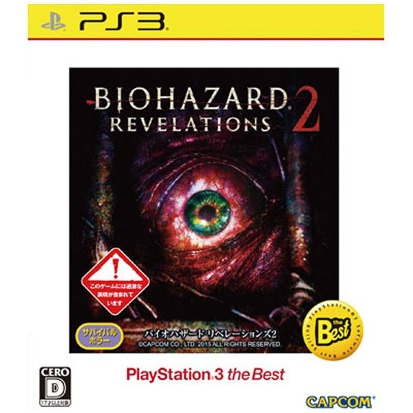 バイオハザード リベレーションズ2 [PlayStation 3 the Best]