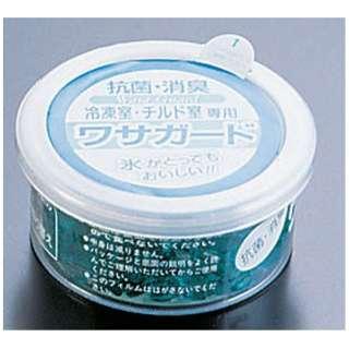 抗菌消臭剤 ワサガードF(冷凍室) 100g <XWS04>