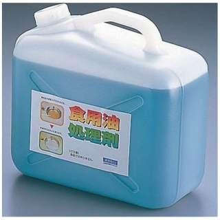 天ぷら油処理剤 油コックさん 5L (計量カップ付) <ATV243>