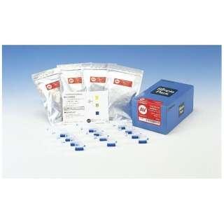 簡易油脂検査キット シンプルパック 080520-3525 <DKV8501>