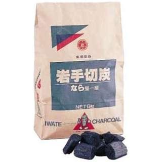 黒炭 岩手 なら木炭 6kg(切炭) <QMK17>