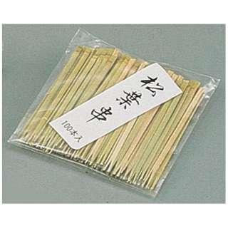 竹製松葉串(100本入) 80mm <DKS07080>