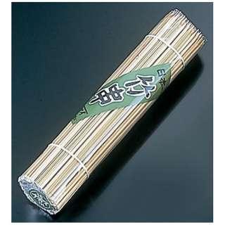 竹製丸串(200本入) 150mm <DKS03150>