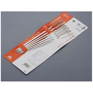 18-8台紙付プロセット(6本組) 240mm <DPL03240>