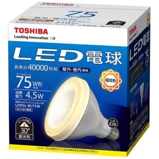 LDR5L-W/75W LED電球 [E26 /電球色 /75W相当 /ビームランプ形]