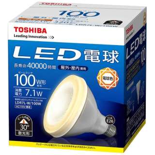 LDR7L-W/100W LED電球 [E26 /電球色 /100W相当 /ビームランプ形]