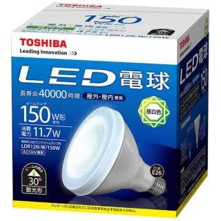 LDR12N-W/150W LED電球 [E26 /昼白色 /150W相当 /ビームランプ形]