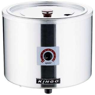 KINGO 湯煎式電気スープジャー D9001(中鍋なし) <DSC2501>