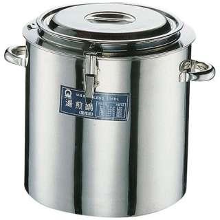SA18-8湯煎鍋 30cm <EYS01030>