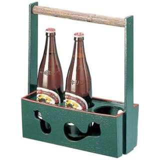木製ビール運び(3本入) グリーン 81291230 <RFI1801>