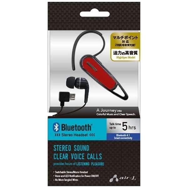 スマートフォン対応[Bluetooth4.1] 片耳ヘッドセット USB充電ケーブル付 (レッド) BT-A7 RD