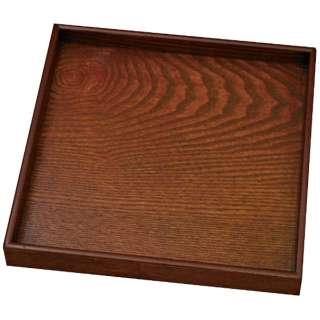 木製 宴 角盆 目摺り 8.5 <EKK0102>