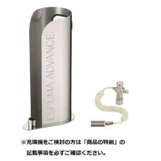 《業務専用》 エスプーマ アドバンス(充填機) <BES0401>