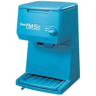 FM-5S 電動式キューブアイスシェーバー SWAN(スワン) ブルー