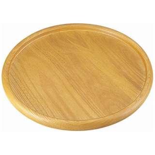 木製ピザボード(セン材) KS-300 <GPZ0902>