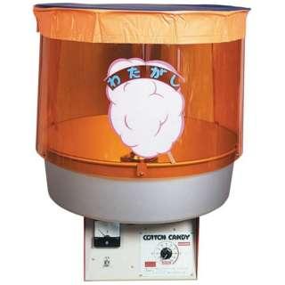 全自動わた菓子機 YO-5型 <GWT01>