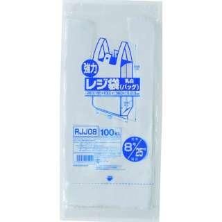 業務用強力レジ袋(100枚入)(乳白色) RJJ-08 8号 <XLZ4402>