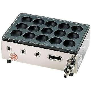 高級たこ焼器 Y-03D(15穴) LPガス <GTK551>