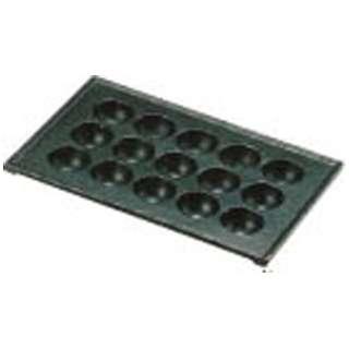 《IH非対応》 たこ焼用鉄板 15穴 <GTK07>