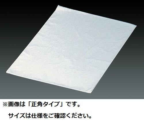 SAグラシン紙 500枚入  長角小 WGL01003