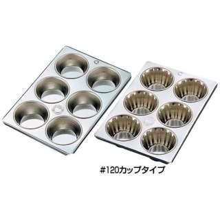 ブリキ マフィン型 #100カップ6ヶ付 <WMH23100>