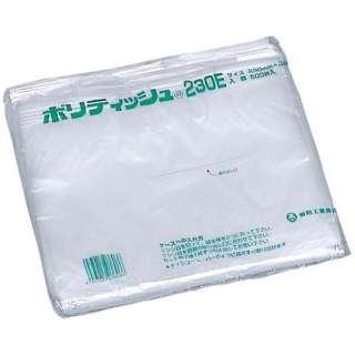 ポリティッシュ230E(10000枚入) (500枚×20袋) <GTI2601>