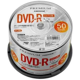 HDSDR47JNP50 データ用DVD-R PREMIUM HIDISC? [50枚 /4.7GB /インクジェットプリンター対応]