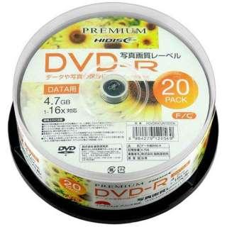 HDVDR47JNP20SN データ用DVD-R PREMIUM HIDISC? ホワイト [20枚 /4.7GB /インクジェットプリンター対応]