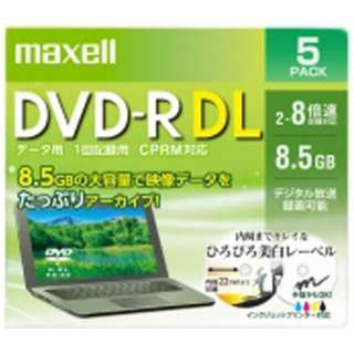 DRD85WPE.5S データ用DVD-R ホワイト [5枚 /8.5GB /インクジェットプリンター対応]