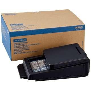 操作パネル&液晶ディスプレイユニット PA-TDU-003