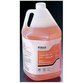 業務用強度油汚れ除去剤グリースカッター EX 4kg <JSV311>