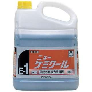ニューケミクール(アルカリ性強力洗浄剤) 4kg <JSV3804>