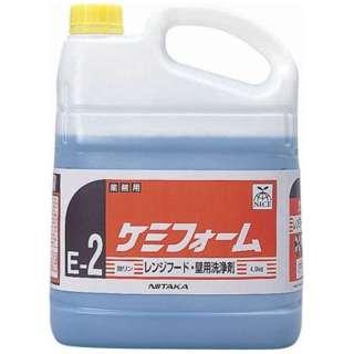 ケミフォーム(アルカリ性洗浄剤) 4kg <JSV5601>