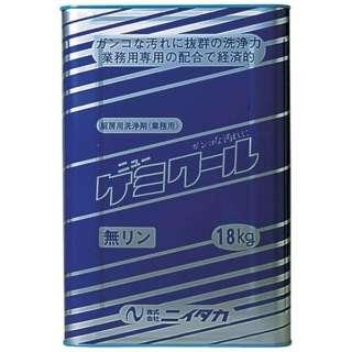 ニューケミクール(アルカリ性強力洗浄剤) 18kg <JSV3818>