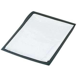 半透明ポリ袋 護美パックティッシュタイプ HT-70 (50枚×6箱) <KPT052>